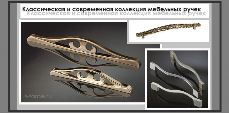 Открылся новый раздел: Мебельные ручки
