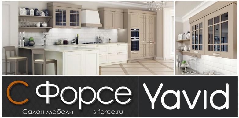 Скидка 15%  на кухню ВЕРОНА от Yavid. Скидка 10% на весь спектр мебели!
